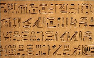 LA ESCRITURA JEROGLÍFICA EGIPCIA