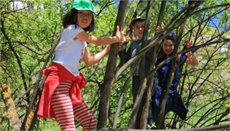 Conocemos el parque natural  Sierra Almijara
